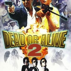 Dead Or Alive 2 Birds Dead Or Alive 2 Tobosha Dead Or Alive 2