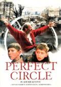 Savrseni krug (The Perfect Circle)
