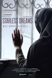 Starless Dreams (Royahaye dame sobh)