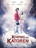 Koning van Katoren (To Be King)