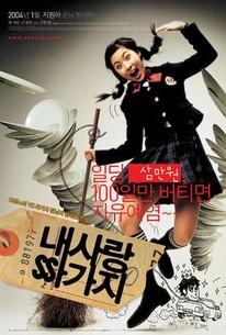 Naesarang ssagaji (100 Days with Mr. Arrogant)(Slave Love)