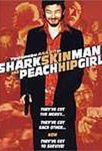 Samehada otoko to momojiri onna (Shark Skin Man and Peach Hip Girl )