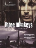 �� Maymun (Three Monkeys)