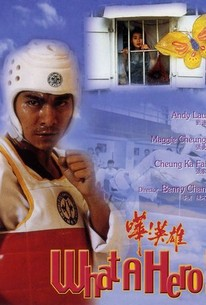 Hua! ying xiong (What a Hero)