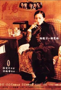 Boon sang yuen (Eighteen Springs)