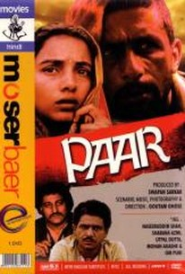 Paar (The Crossing)