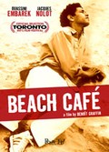 Caf� de la plage (Beach Cafe)
