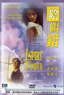 Esprit d'Amour (Yam yeung choh)