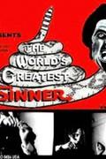 The World's Greatest Sinner