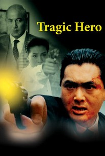 Ying hung ho hon (Tragic Hero)