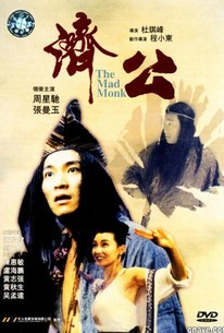 Chai gong (Mad Monk)