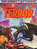 Galaxy of Terror (Mindwarp: An Infinity of Terror) (Planet of Horrors) (Quest)