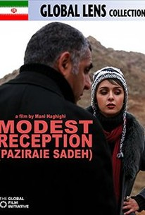 Paziraie sadeh (Modest Reception)