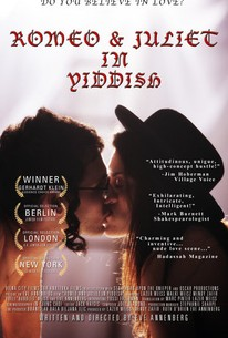 Romeo & Juliet in Yiddish