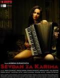 Sevdah za Karima