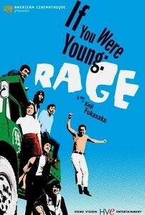 Kimi ga wakamono nara (If You Were Young: Rage) (Our Dear Buddies)