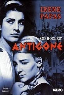 Antigoni (Antigone) (Rites for the Dead)