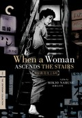 Onna ga kaidan wo agaru toki (When a Woman Ascends the Stairs)