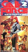 Gall Force: Earth Chapter 2