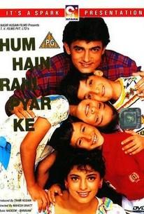 Hum Hain Rahi Pyar Ke (We Are Travellers on the Path of Love)