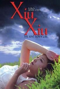 Xiu Xiu: The Sent Down Girl (Tian yu)