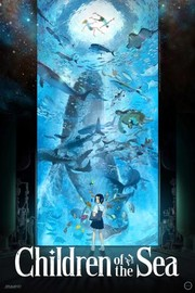 Children of the Sea (Kaijû no kodomo)