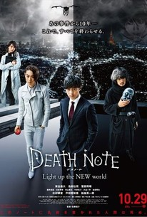 Death Note: Light Up the New World (Desu nôto: Light Up the New World)