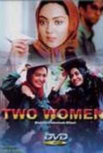 Two Women (Do Zan)