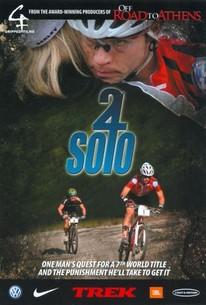 24 Solo