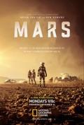 Mars: Season 1