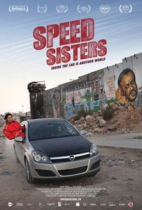 Speed Sisters