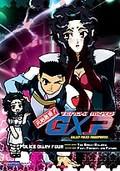 Tenchi Muyo! GXP - Police Diary 4