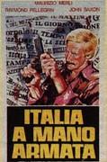 Italia a mano armata (A Special Cop in Action)