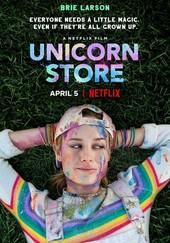 The Unicorn Store