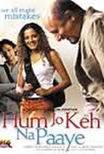 Hum Jo Kehna Paaye