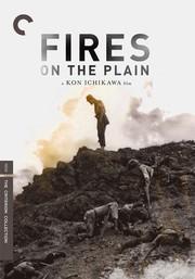 Fires on the Plain (Nobi)