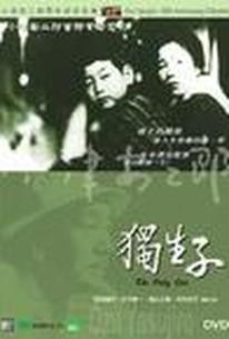 Hitori musuko (The Only Son)