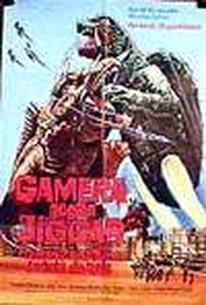 Gamera tai Daimaju Jaiga (Gamera vs. Jiger)(Monsters Invade Expo '70)