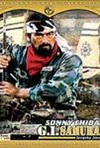 Sengoku jieitai (G.I. Samurai) (Time Slip)