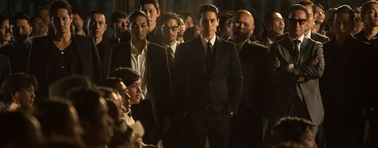 The Outsider (2018) - Rotten Tomatoes