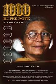 1000 Rupee Note (Ek Hazarachi Note)