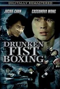 Drunken Fist Boxing (Zui xia Su Qi Er)