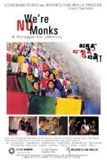 We're No Monks