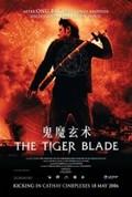 Seua khaap daap (The Tiger Blade)