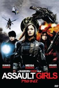 Assault Girls (Asaruto gâruzu)