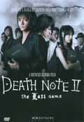 Death Note: The Last Name (Desu nôto 2)