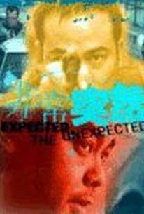 Expect the Unexpected (Fai seung dat yin)