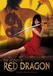 The Legend of Red Dragon (Sekiry� no onna)