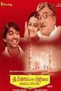 Sree Seetha Ramula Kalyanam Chutamu Raarandi