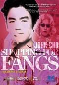 Shopping for Fangs